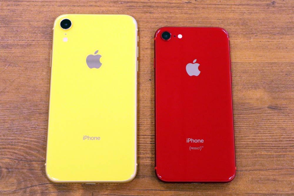 iPhone XR、実質SE化した「iPhone 8」がライバルに──増産中止報道 ...