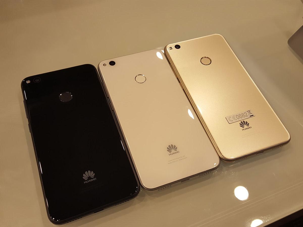HUAWEI SIMフリースマートフォン nova lite 2 NOVA LITE 2/GOLD