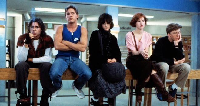 The Breakfast Club Where Are They Now