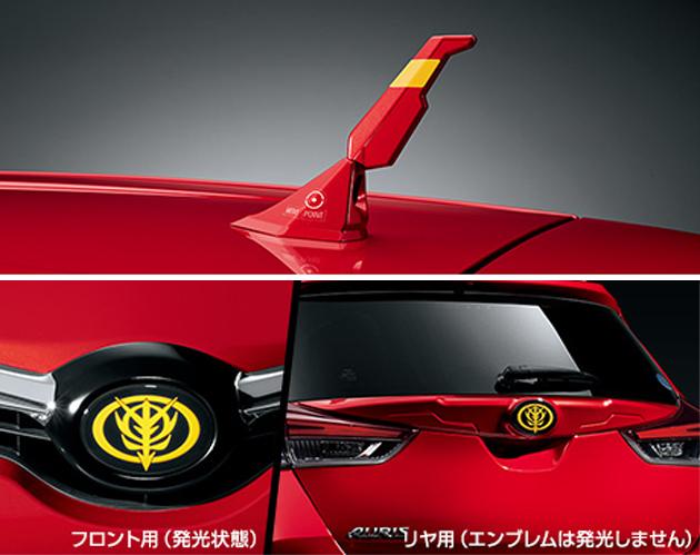 300台限定!! トヨタ「シャア専用オーリスⅡ」が10月1日発売!! ビデオも要チェック!!