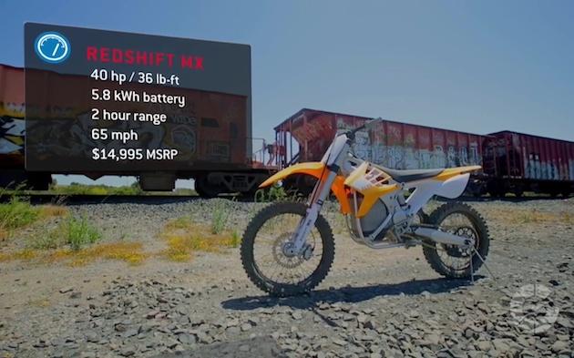 【ビデオ】楽しく速くてメンテフリー。電動バイクRedshiftはオン・オフロードを4つのモードで楽しめる