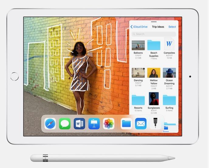新iPad(2018)国内価格は3万780...