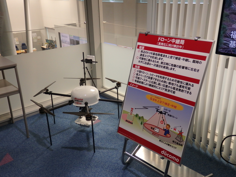 docomo drone eNB