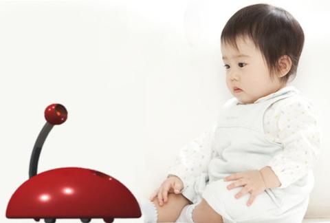 iCat and Child