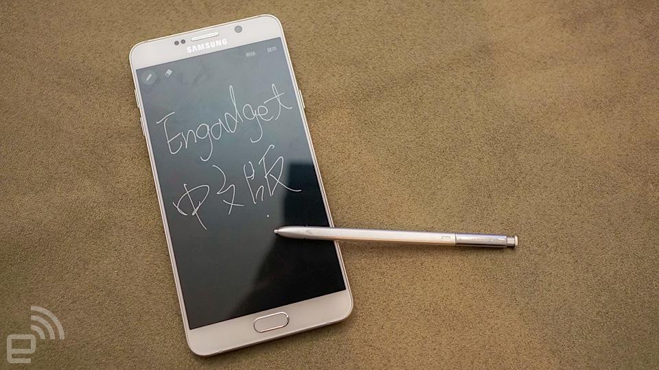 笔较美丽,三星 Galaxy Note 5 中文动手玩