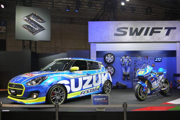 【東京オートサロン2017】スズキは2輪のモータースポーツと4輪の市販車をコラボレーション