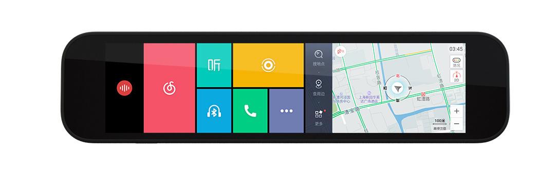 2dda3860cb ... LTE / Wi-Fi接続、通話、ナビ、ドライブレコーダー、さらに車間距離警告などドライバーアシスト機能も搭載 します。本体価格は中国市場では999人民元(約1.6万円)。