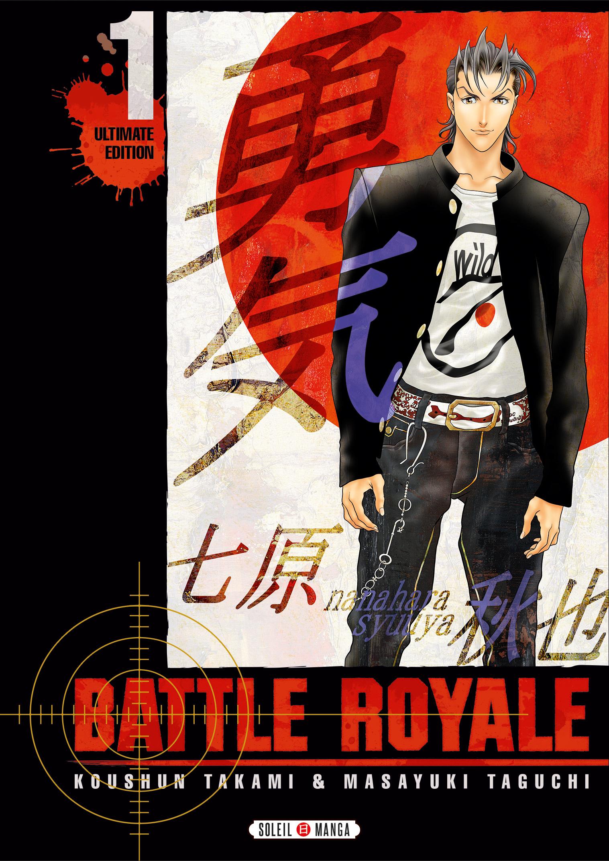 Le manga qui a inspiré le jeu vidéo Fortnite