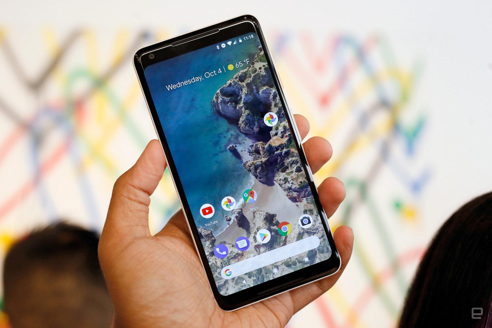 Android 系統無視隱私權設定,持續分享位置資訊