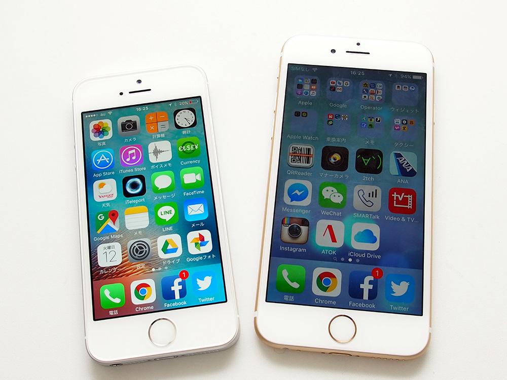 6d24fd03c9 iPhone SEを2週間使ってみた感想とAppleの戦略の変化(週刊モバイル通信 ...