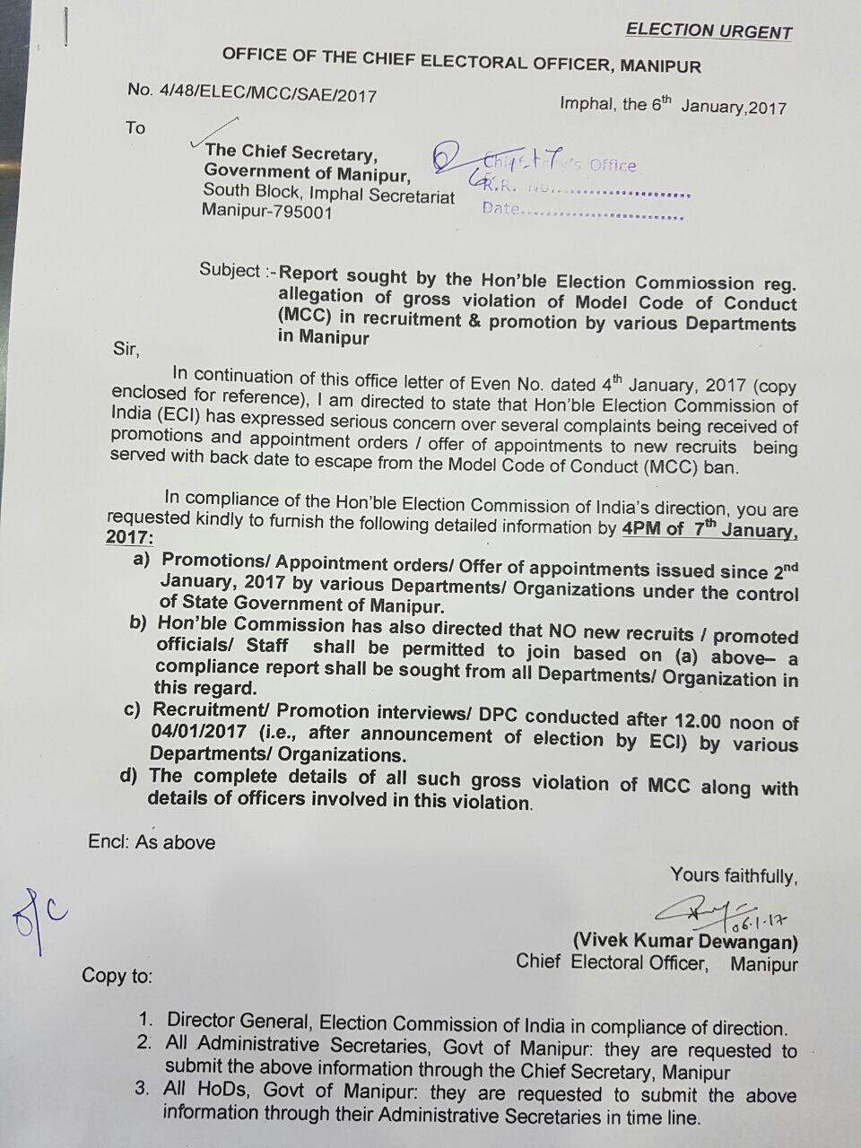 Notice from EC