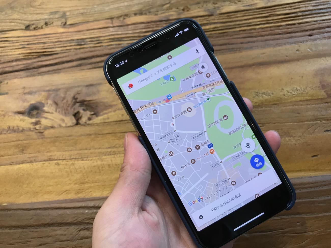△Google Map・Gmailはまだ最適化されていない