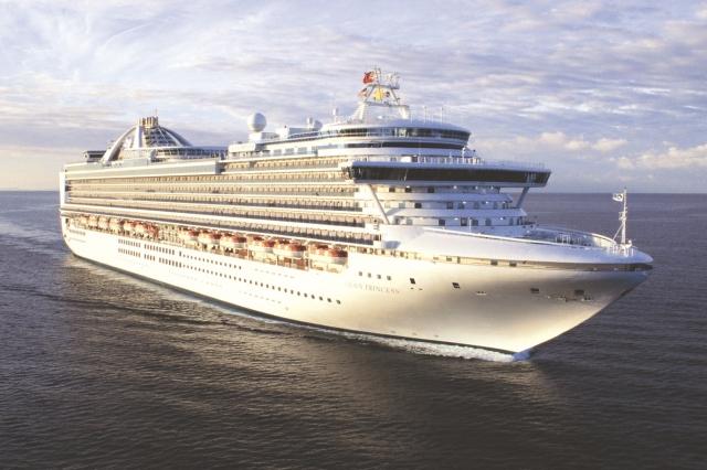 cheap cruises with princess cruises