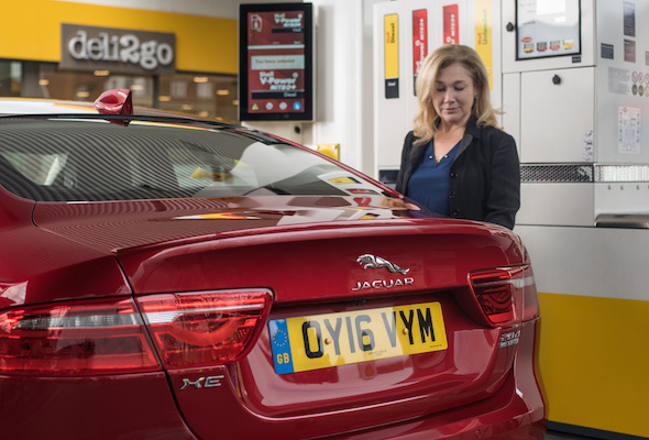 Car Giant Jaguar Land Rover Has Launched An Innovative App In Conjunction  With Shell That Will Let Jaguar Drivers Pay For Their Fuel Via Their Caru0027s  ...