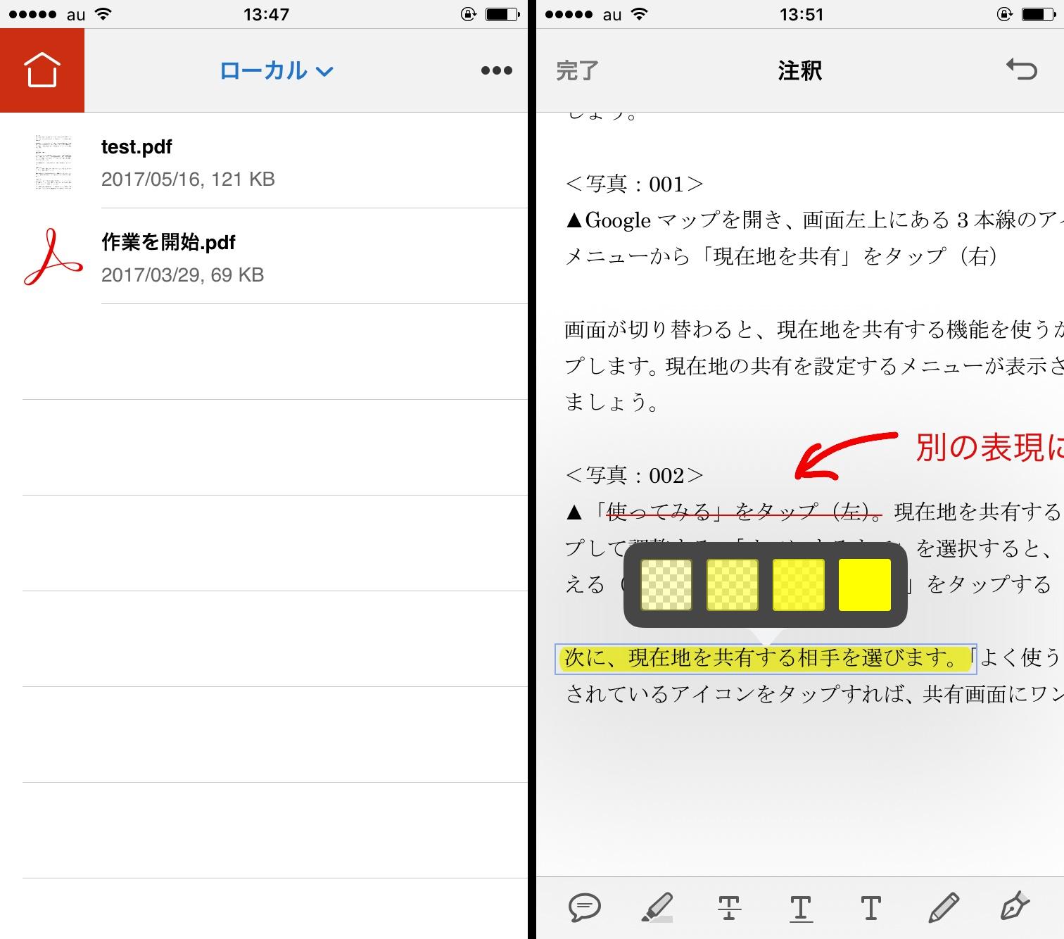 iphone 写真 を pdf