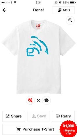 Uniqlo 推出 UTme! app,讓用戶 DIY 屬於自己的 Uniqlo 牌 T-Shirt