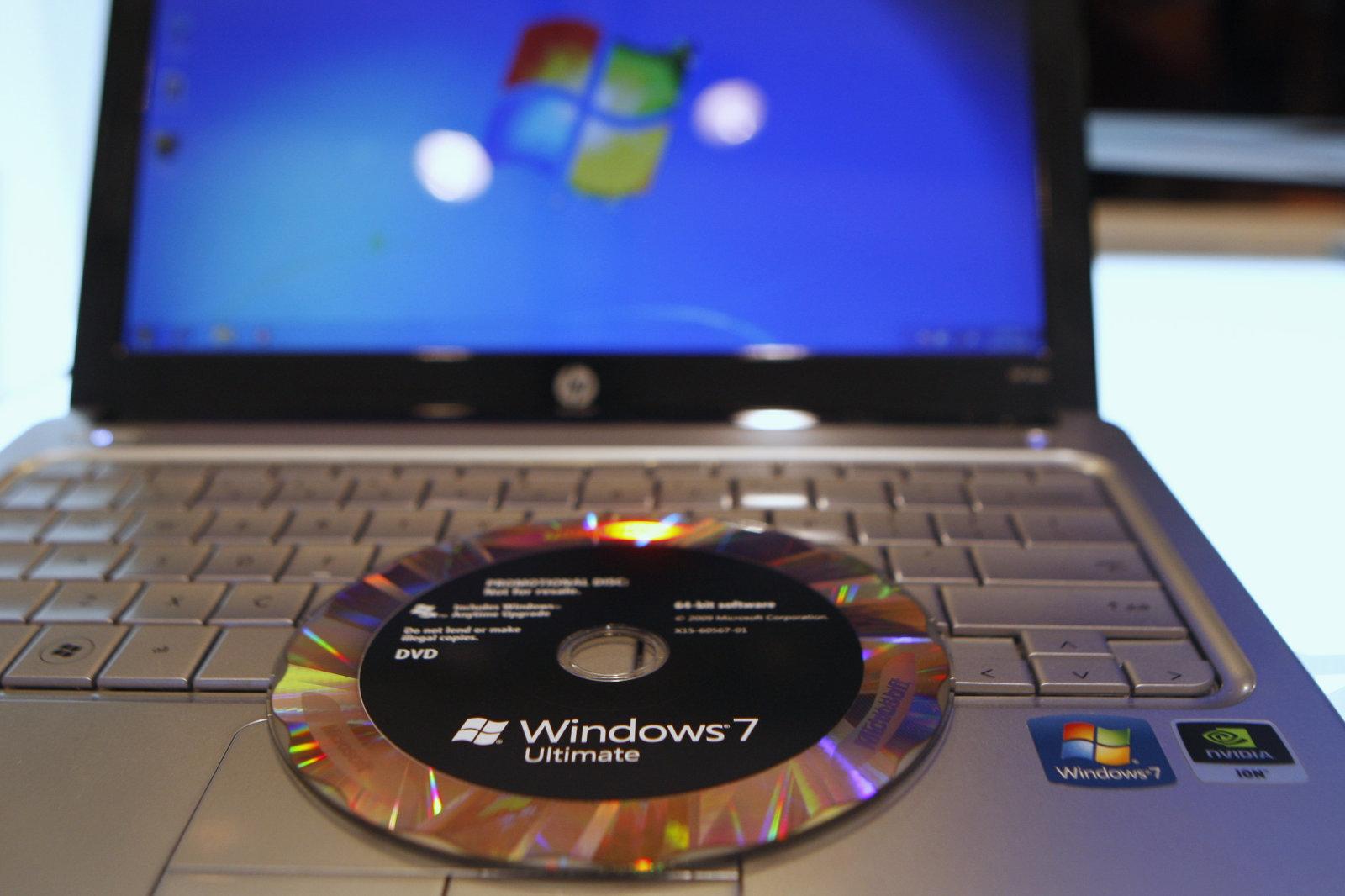windows 評価 版 延長