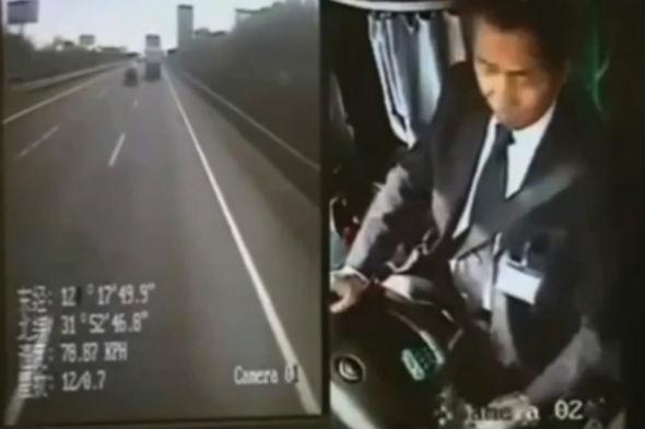 China coach crash