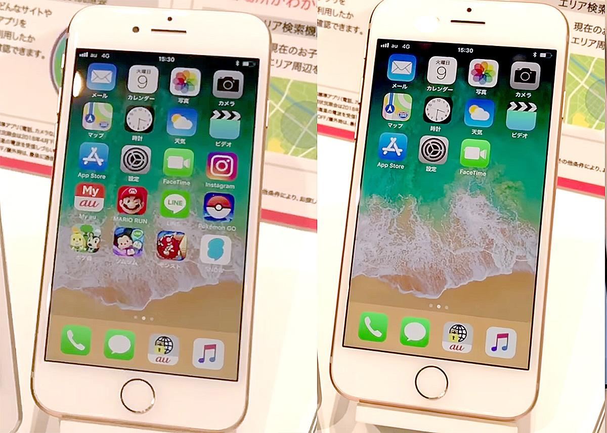 18歳未満のiPhone、宿題サボるとアプリが突然消える!? auの改正 ...