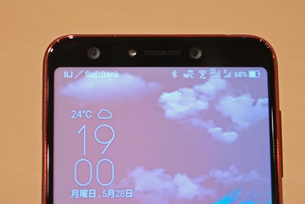 ZenFone 5Qのインカメラ