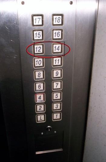 Elevador sem o botão com o número 13 é comum nos EUA.
