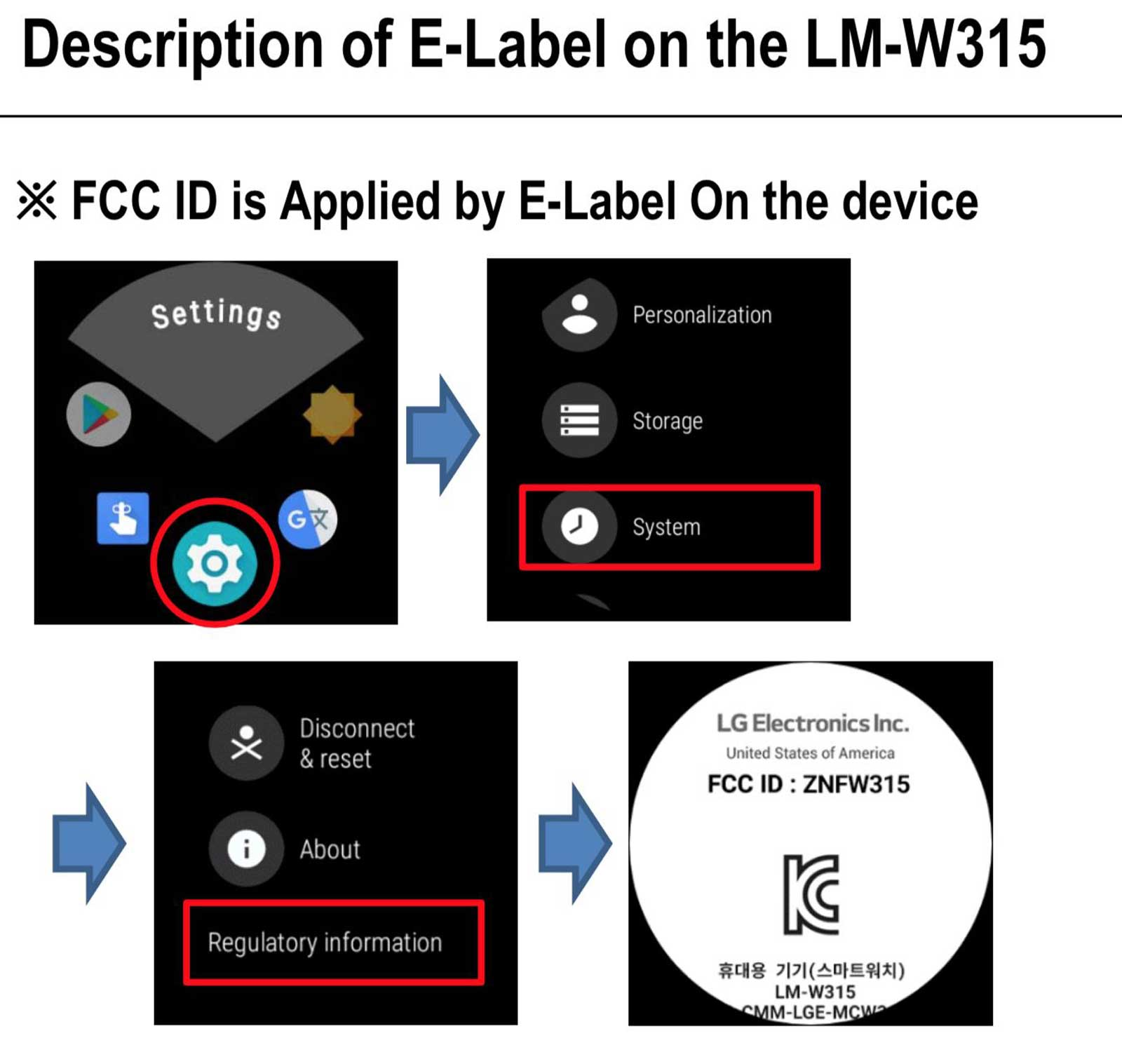 bf85958102c LG is readying a new Wear OS smartwatch