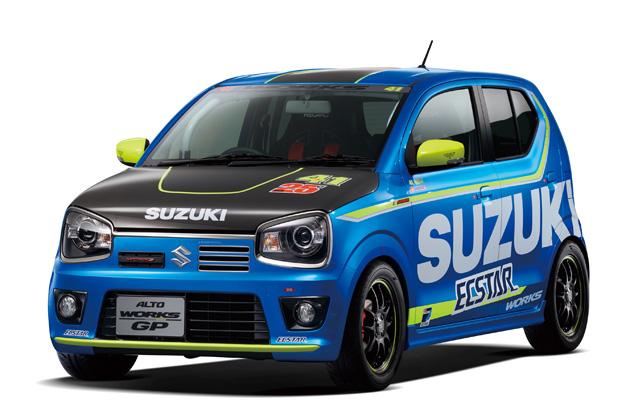 スズキ、MotoGPマシンのカラーで仕上げた「アルト ワークス」など東京オートサロン出展車の概要を発表