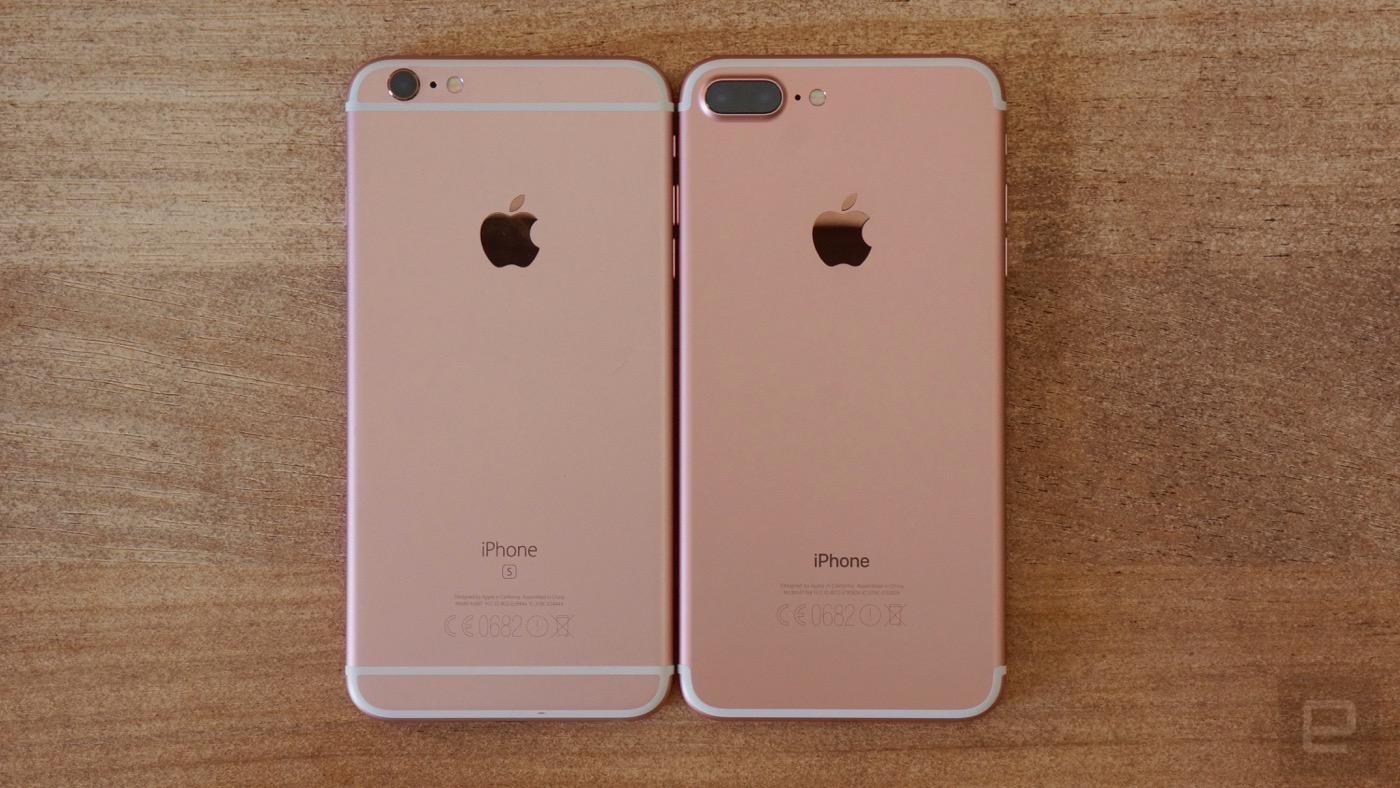 carcasa iphone 7 plus oro rosa