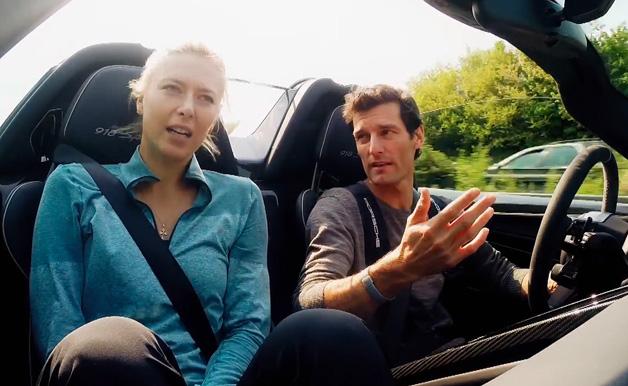 【ビデオ】マーク・ウェバーが「918スパイダー」の助手席にシャラポアを乗せてドライブ!?