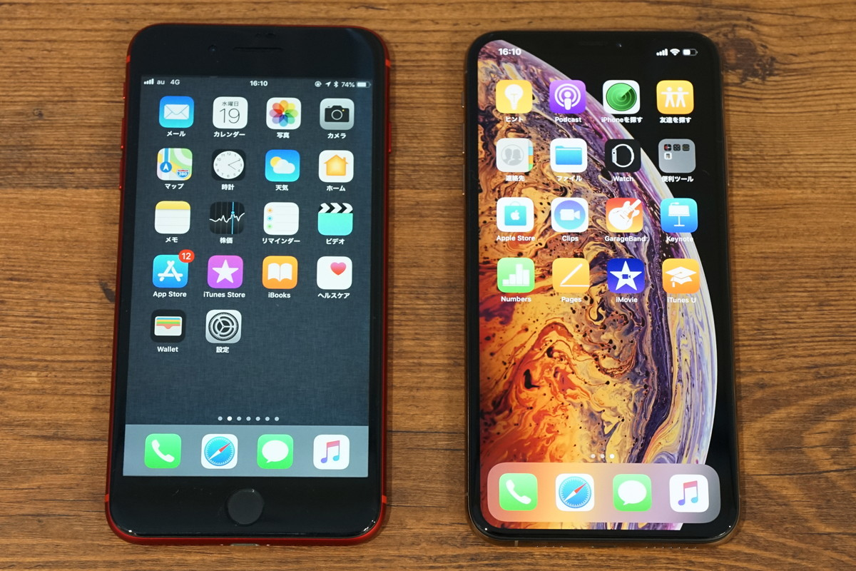 左からiPhone 8 Plus、iPhone Xs