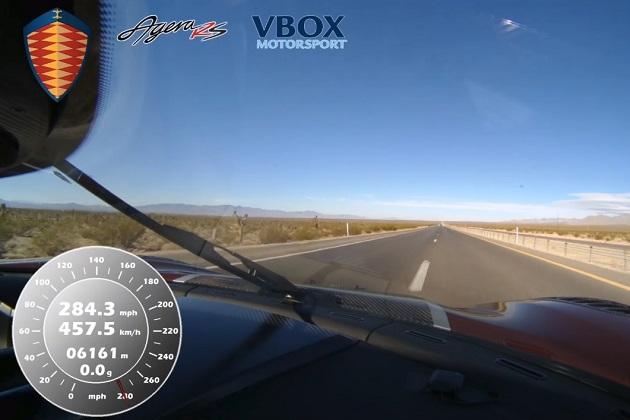 【ビデオ】ケーニグセグ「アゲーラRS」が閉鎖した高速道路で最高速度記録に挑戦、447.2km/hを記録!