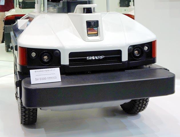 【CEATEC2017】ダイソンよりも多機能!? 家電メーカーのシャープが作った電気自動車「SV-S500」とは!?
