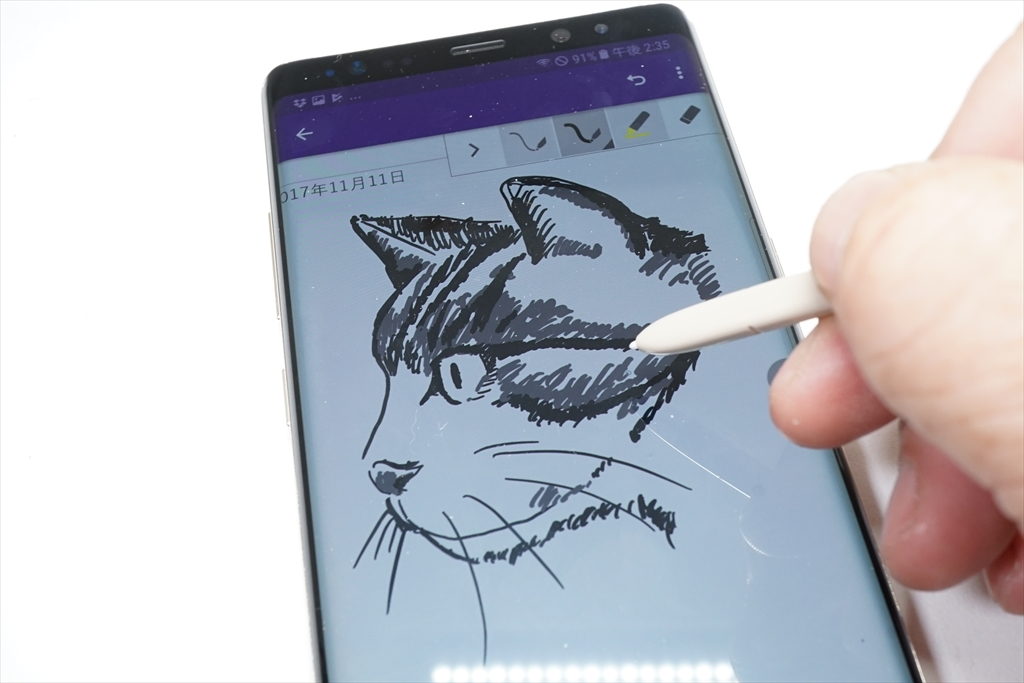 Galaxy Note8『Sペン』の実力とやらを見せても …
