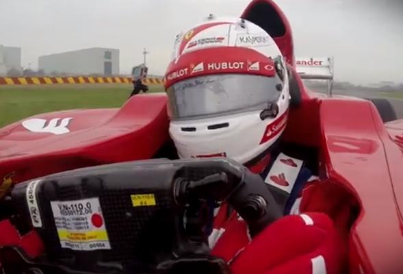 Vettel in a Ferrari