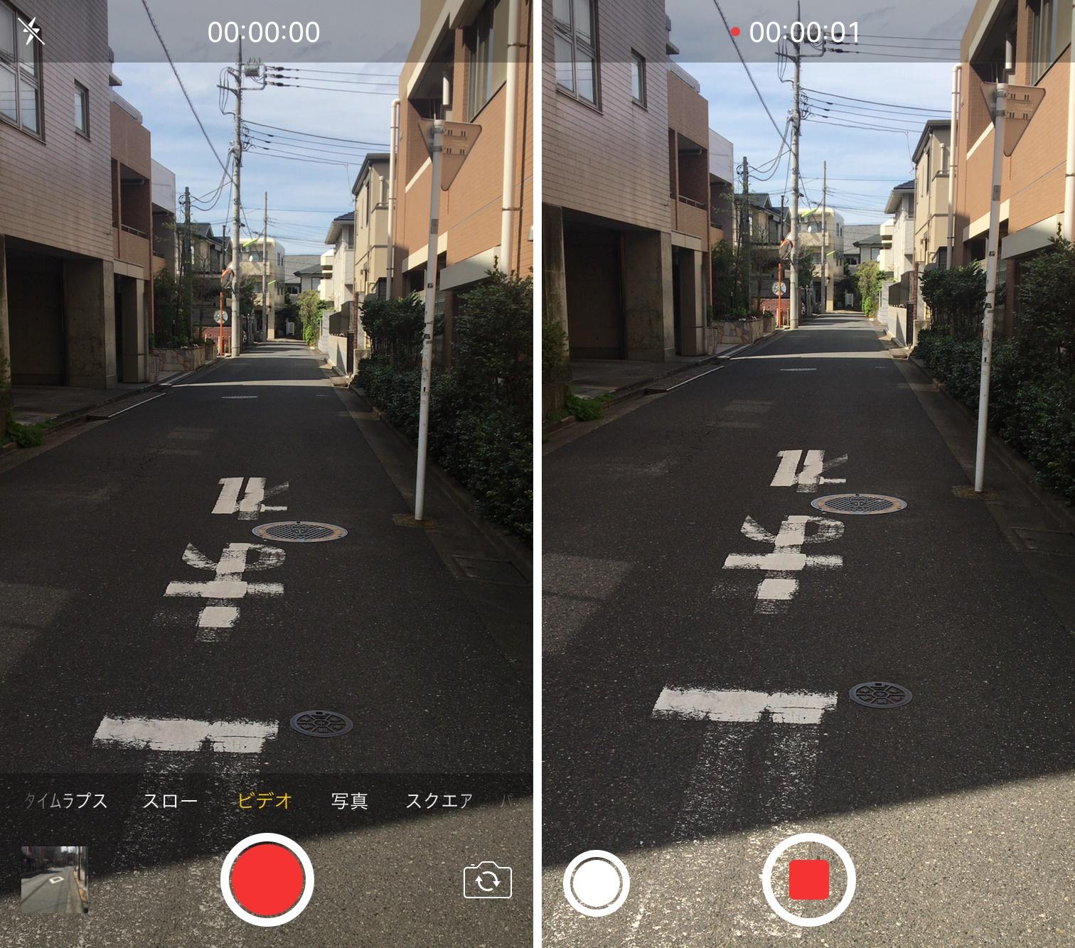【画面録画】iPhoneの画面を動画で撮影できるよう …
