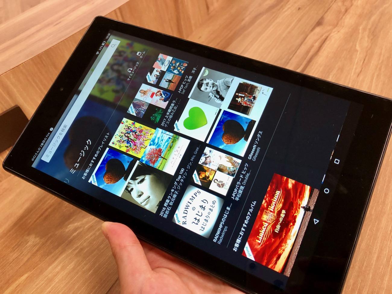 Amazon 新Fire HD 10レビュー、リビング常備タブレットの最適解
