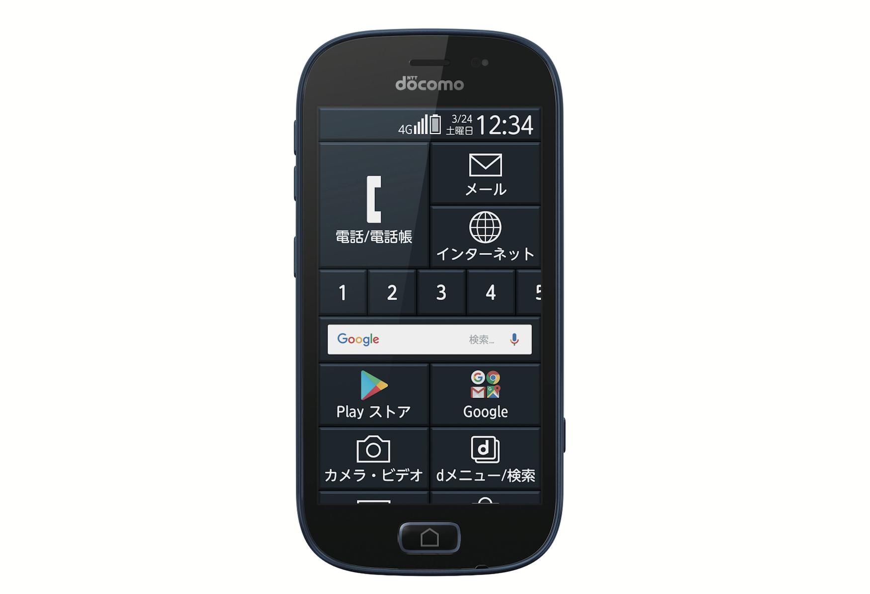 NTTドコモの詐欺的商法携帯各社の理不尽なシステ …