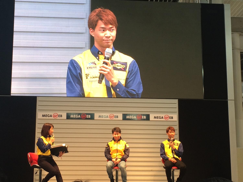 TOYOTA  Team Le Mans2015
