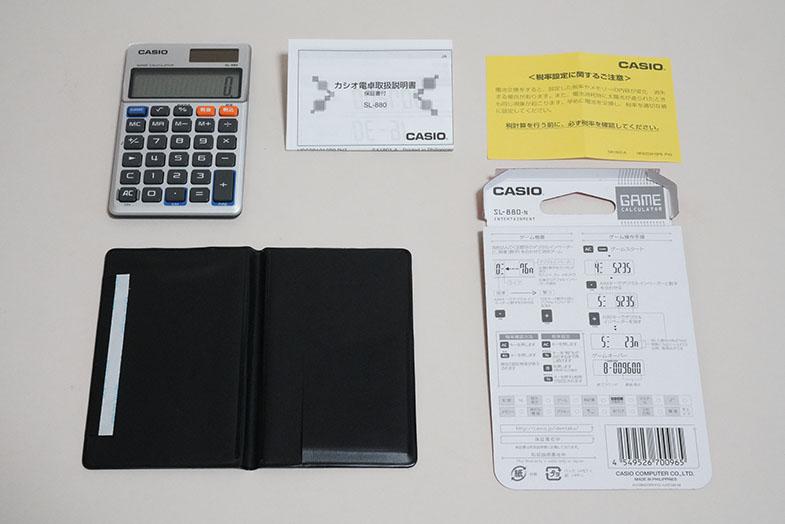 カシオのゲーム電卓SL-880を旧MG...