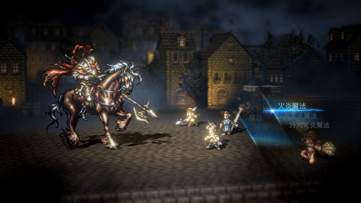 New Nintendo Switch Exclusive Square Enix RPG Releases Demo