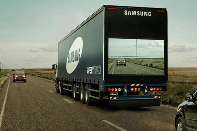 サムスン、トラックの前方が透けて見える安全技術を開発!