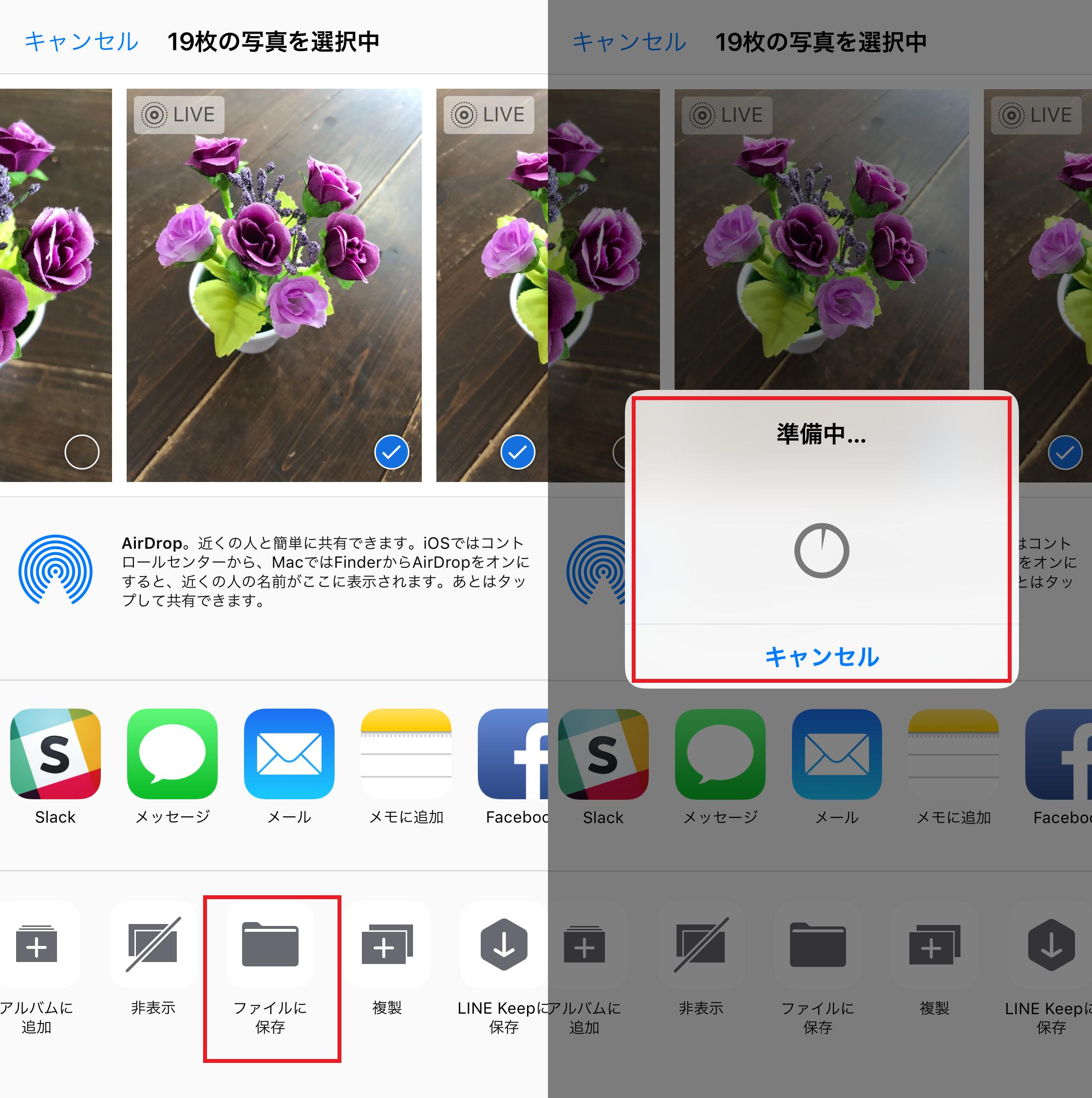 複数選択した写真をdropboxへ一気にアップロードする方法 Iphone Tips