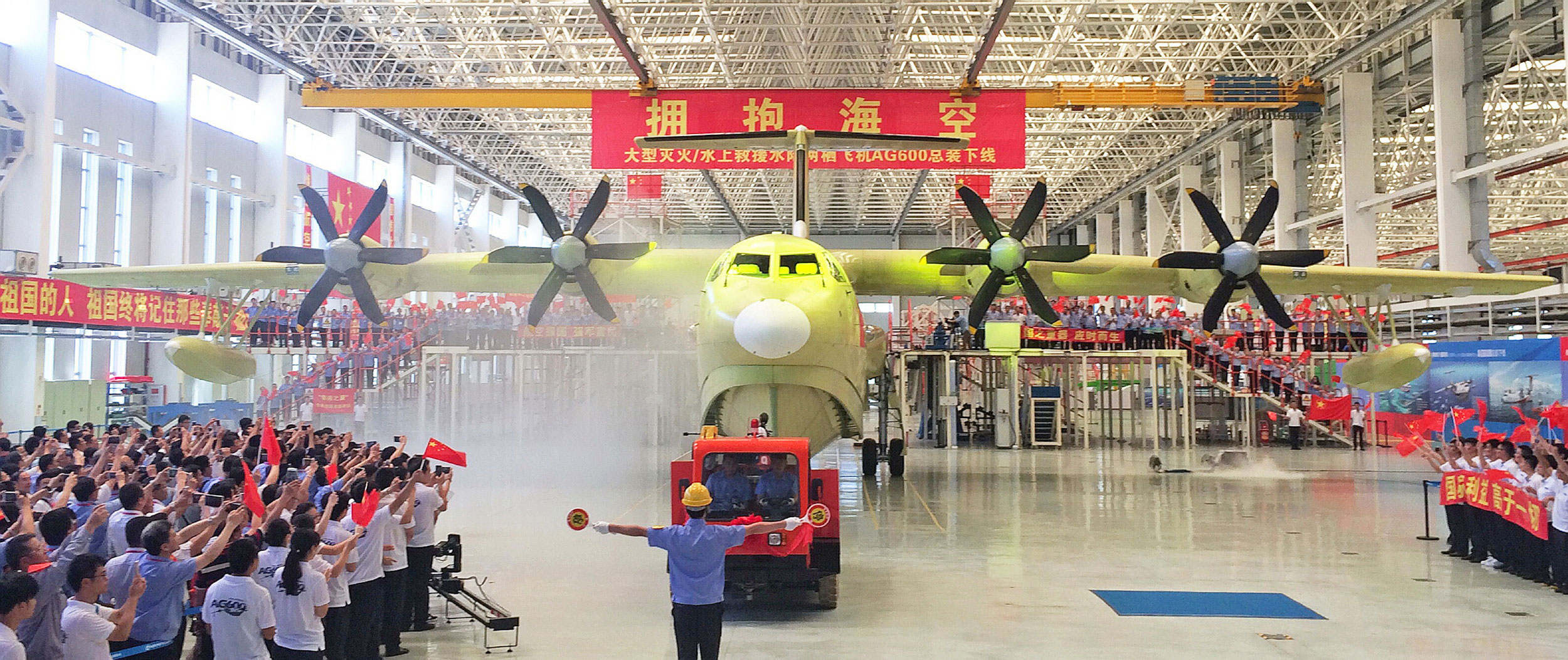 The AVIC AG-600 is unveiled in China. It's about the size of a Boeing 737.