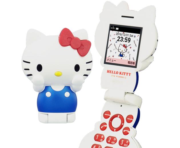 キティちゃん型携帯電話ハローキティフォンついに発売ip電話の無料