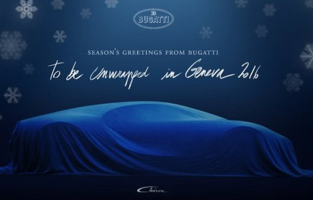 ブガッティの新型スーパーカー「シロン」は1500馬力で最高速度467km/h!?