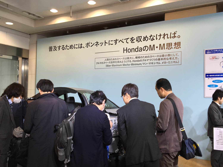ホンダ、水素社会に向けて 新型燃料電池自動車「クラリティ フューエル セル」を発売