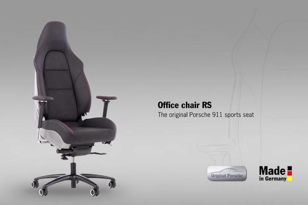 【ビデオ】ポルシェ、仕事中にも「911」のシートに座っていられるオフィス・チェアーを発売