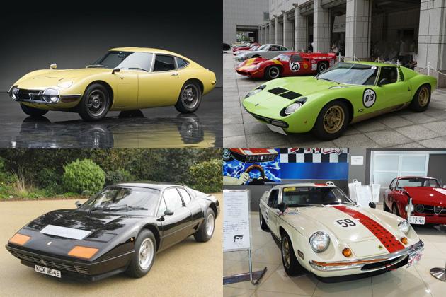 【Autoblog調査】第3弾 読者に聞いた「ガレージに置きたい名車」2位にミウラ、堂々1位はあのクルマ!