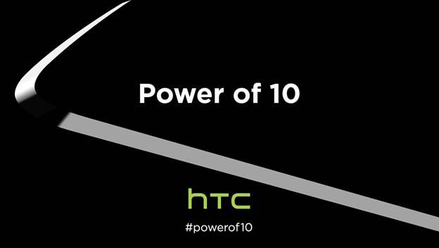 HTC 发信为 One M10 预热