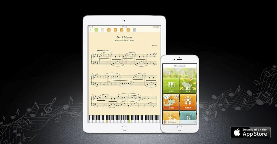 練琴好夥伴 PianoBuddy 推出 iPhone 版了!